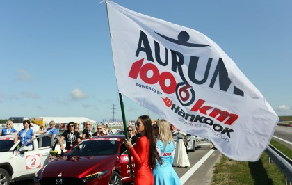 The most desired gift for women is registration for the 108 km challenge race